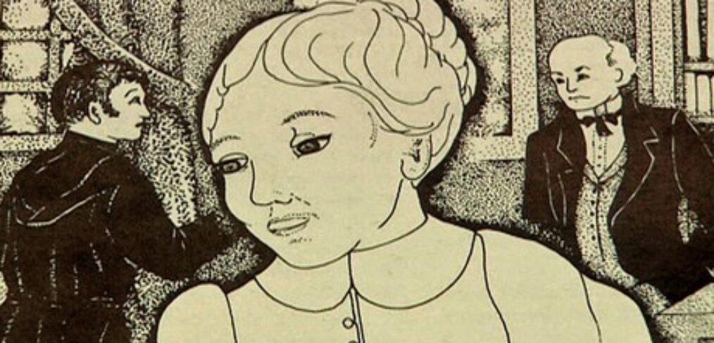 505 - Catherine Mandeville Snow